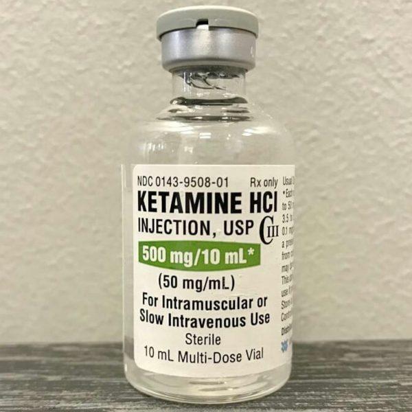 在线销售氯胺酮